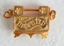 Twycross padlock