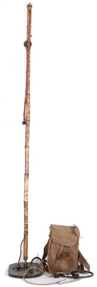 kosackis detector