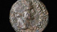 JudeaCaptaDomitian jewish coins treasure trove